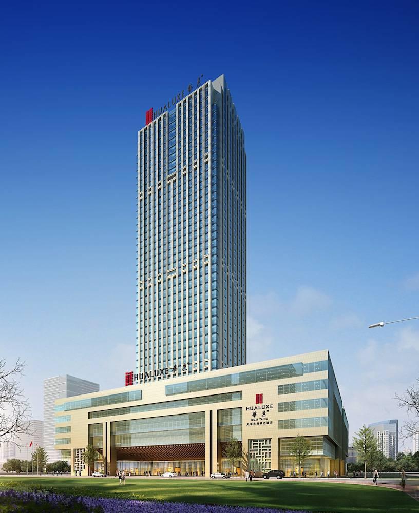 HUALUXE Wuxi Taihu